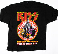 KISS T-Shirt - Japan RnR Over Buddha, (size 2XL)