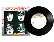KISS 45 RPM Vinyl - IWMFLY/Hard Times, (picture sleeve, Japan)