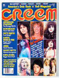 KISS Magazine - Creem, March 1977, The WInners