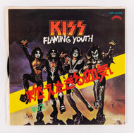 KISS 45 RPM Vinyl - Flaming Youth/God of Thunder, (picture sleeve), Japan