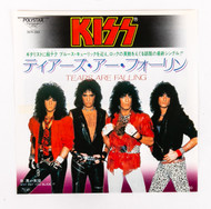 KISS 45 RPM Vinyl - Tears are Falling/Any Way You Slice it, (picture sleeve), Japan