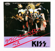 KISS 45 RPM Vinyl - I Was Made FLY/Beth, (picture sleeve), Japan