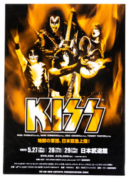 KISS Flier - Tokyo Japan Concert ad, 2004, tan.