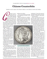 Article: Chinese-Made Counterfeits, PART 1