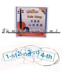 Violin STRINGS steel wound ball end MEDIUM fiddle EADG