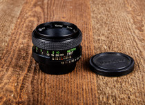 Vivitar 50mm f1.8 Auto M42 mount 49mm ring