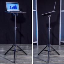 Quik Lok Laptop or Mixer TriPod Stand