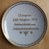 oo111 - East German National Champion dog handler 1977 winner presentation plate
