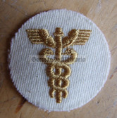 om675 - 6 - Volksmarine Verwaltung Administration Sleeve Patch for Officers - white