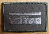 sbutv005 - FELDDIENST UTV UNTERFELDWEBEL - all branches of the army and border guards