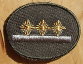sbutvc013 - FELDDIENST UTV STABSFAEHNRICH - cap insignia - all branches of the army and border guards