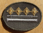 sbutvc024 - FELDDIENST UTV HAUPTMANN - cap insignia - all branches of the army and border guards