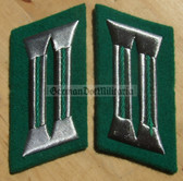sbbs047 - 2 - pair of BePo Bereitschaftspolizei Riot Police enlisted EM Collar Tabs - Dress Uniform