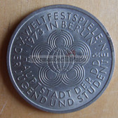 om283 - East German 10 Marks issued coin - c1973 World Youth Festival in Berlin