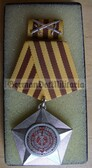 om967 - NVA ARMY - KAMPFORDEN IN SILVER - combat order for high ranking officers and Generals only