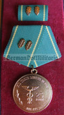 om972 - ZOLLVERWALTUNG DER DDR - East German Customs Treue Dienste Long Service Medal in Gold for 25 years