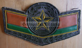 om600 - Belarus Army unit uniform sleeve patch