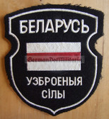 om603 - Belarus Army unit uniform sleeve patch