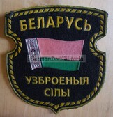 om604 - Belarus Army unit uniform sleeve patch