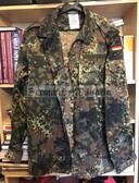 wo050 - Bundeswehr Camo Jacket and Pants uniform - jacket is XL size