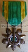 dr035 - Syrian Military Wounded Medal