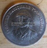 om324 - East German 10 Marks issued coin - c1976 20th anniversary of the NVA Army