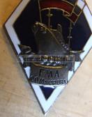 om330 - Russian Federation Navy Academy St Petersburg University graduate badge