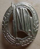 om360 - 51 - full size East German NVA Army sports badge - worn on uniforms