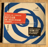 wo390 - Soviet double record boxed set - Russian for English speaking students