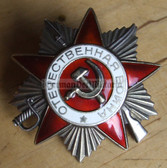 wm002 - Soviet Order of the Patriotic War 2nd Class