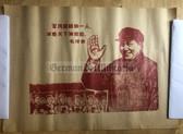 oo114 - original Chinese propaganda poster - China