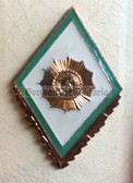 om186 - VP Volkspolizei Police Officer College Karl Liebknecht in Berlin Degree Badge  - Academy Graduate