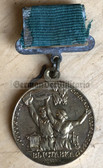 om044 - c1950s Soviet Agricultural Competition participant medal