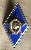 om024 - 2 - Soviet army officer college graduate badge