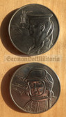 rp008 - 2x c1976 NVA 20th anniversary commemorative coins