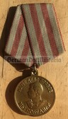 rp015 - c1945 Soviet Army victory over Germany in WW2 medal with Stalin