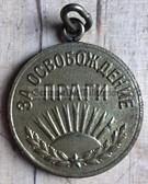 wm002 - c1945 Soviet Army Liberation of Prague WW2 medal - copy