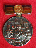 om935 - 11 - 30 years state anniversary medal from 1979 - wonderful enamel medal