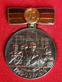 om935 - 10 - 30 years state anniversary medal from 1979 - wonderful enamel medal