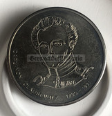 oo124 - c1980 City of Burg - East German Carl von Clausewitz presentation plaque table medal