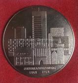 oo126 - East German City of Neubrandenburg presentation table medal