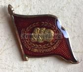 om557 - East German Communist Party 40 years SED membership honour badge - c1980's model in award case