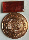 om241 - 25 years anniversary STAATLICHE PLANKOMMISSION - state central planning commission - medal in box