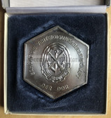 oo416 - c1979 GST competition Cottbus district hexagonal cased medal