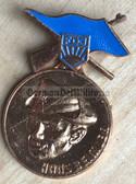 oa041 - Hans Beimler competition medal of the FDJ