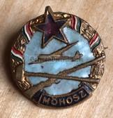 oa058 - c1960s Hungary military organisation enamel badge