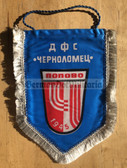 rp025 - Soviet Wimpel Pennant - sports club