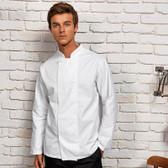 Premier Coolmax Chefs Jacket - PR659