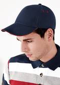 Beechfield® Ultimate Cotton Cap with Sandwich Peak BB15C