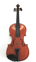 "Gliga II 16"" Viola Outfit (includes Bow, Case & Pro Set-Up)"